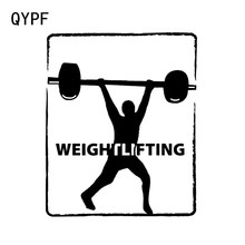 QYPF 12*14.6CM Interesting Weight Lifting Sport Decor Car Bumper Sticker Vinyl Silhouette Extreme Movement C16-1817(China)