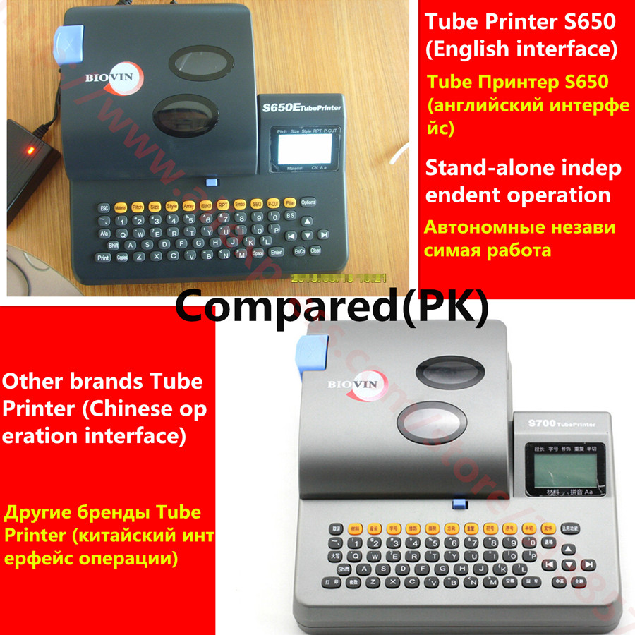 Heat shrink tubing printer english interface for cable