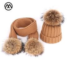 Зимние теплые вязаные хлопковые шапки женский шарф с помпоном