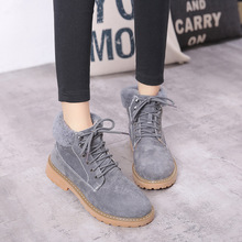 Leather Martin Boots Women Short Fall And Winter Boots A New Flat Women's Boots