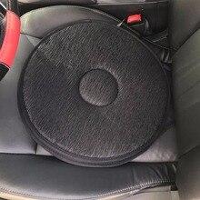 Дропшиппинг, вращающаяся на 360 градусов подушка для автомобильного сиденья, пенопластовая подушка для подвижного кресла, вращающаяся подушка для вращающегося сиденья автомобиля, коврик из пены с эффектом памяти