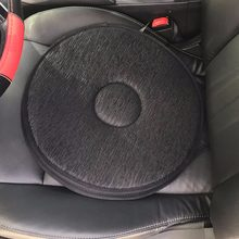 Dropshipping 360 Degree Rotation Cushion Car Seat Foam Mobility Aid Chair Seat Revolving Cushion Swivel Car Memory Foam Mat(China)