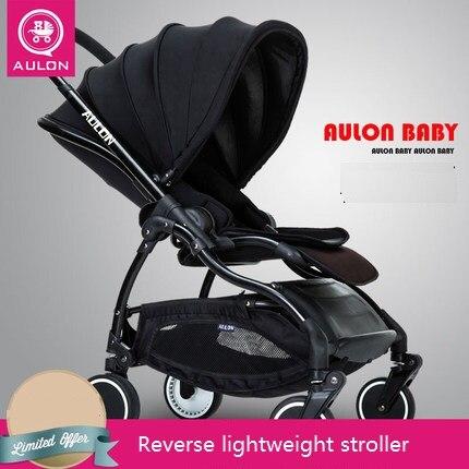 Aulon 2019 nouvelle poussette bébé légère haute définition, En standard, poussette pliante, landau