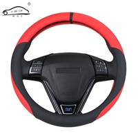 Fashion Dynamic Style Steering Wheel Cover This One Is Suitable For Young People S Steering Wheel