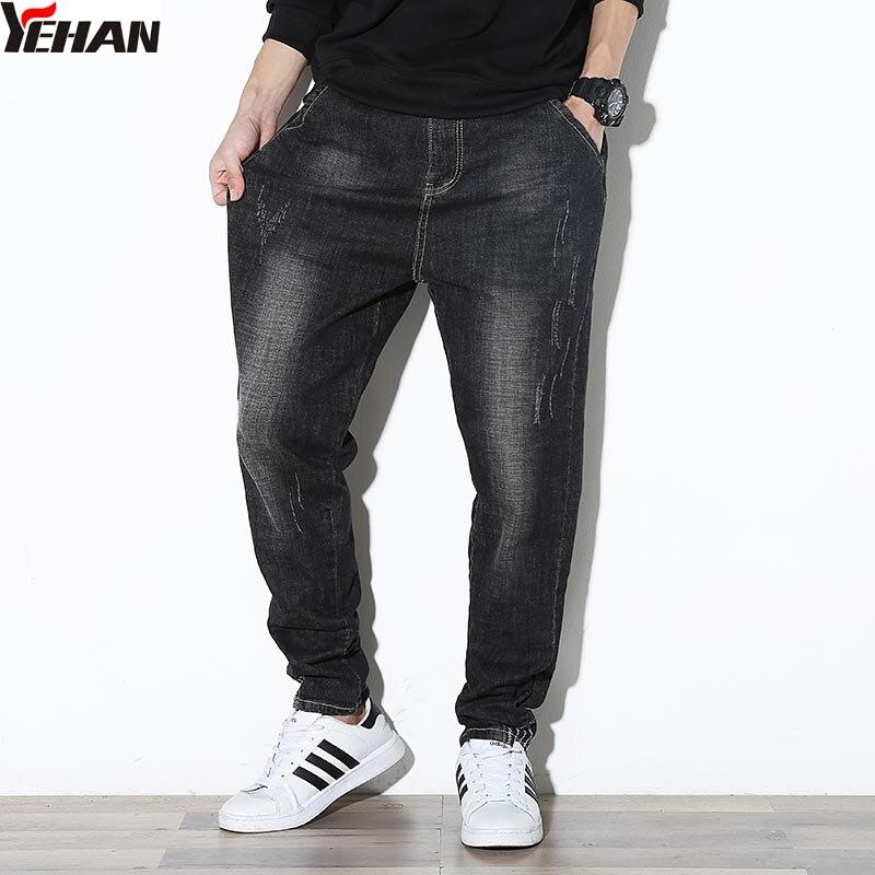 Plus size Jeans Men Loose Elastic Harem Pants Hip Hop Baggy Jeans Hommes Joggers Casual Trousers