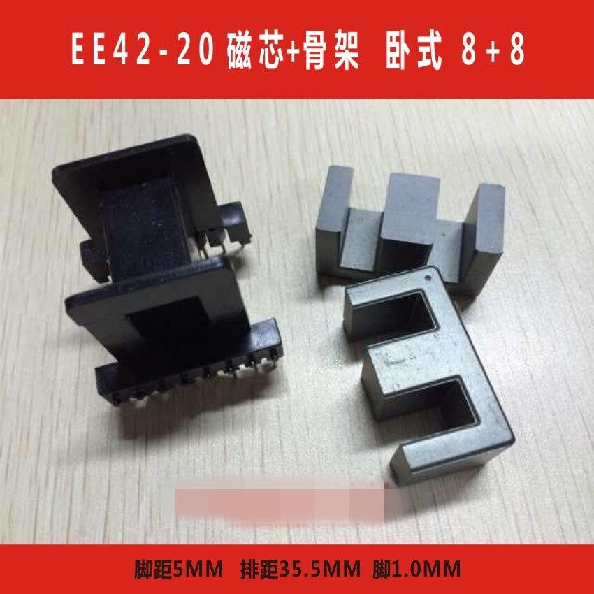 EE42-20 Horizontal Plastic Bobbin Magnetic Ferrite Cores 8+8 Pins for Transformer ee42 plastic bobbin magnetic ferrite cores for transformer