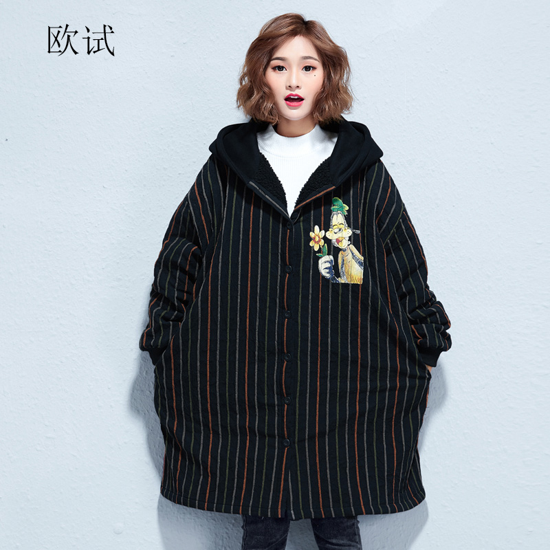 Women Harajuku Kawaii Hooded Jacket Coat Cartoon Print Striped Hat Winter Plus Size Parka Casual Loose