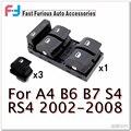1 компл. (1 + 3) электрический Powert Мастер Окно Переключатель Для AUDI A4 B6 B7) A6L (C6) 8ED 959 855/4FD 959 855 и 8ED 959 851