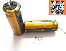 6pcs/lot P83 high frequency low impedance 50V 1500UF aluminum electrolytic capacitor size 12*35 1500UF