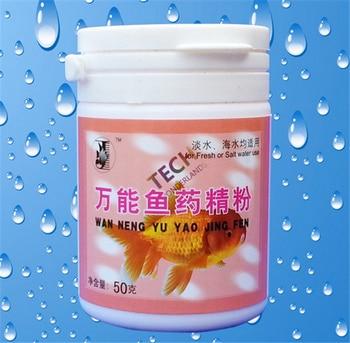 Aquarium Fish Medication universal fish medicine powder 50g treat white spot disease,skin disease,white trouble free shipping 1