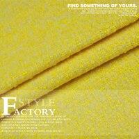 New Winter Trade Weihuo Single Sided Yellow Circle Made Woolen Fabric Fashion