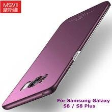 For samsung galaxy S8 case cover MSVII luxury Case For samsu