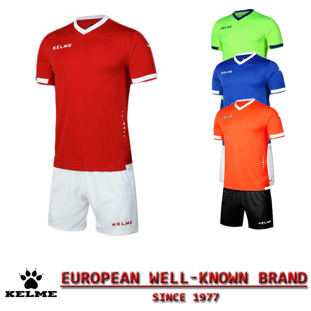 KELME Blank Soccer Jerseys 2016 2017 Custom College Football Jerseys Suit  Sport Jerseys Men Kits Training 2bd3baa54