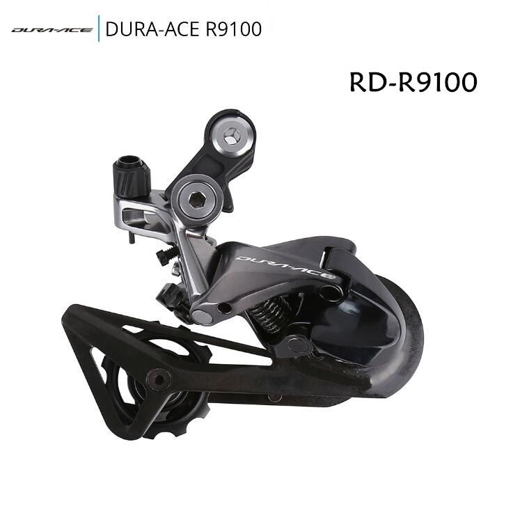 Shimano Dura-Ace R9100 RD-R9100 road bike bicycle 11 speed  Rear DerailleurShimano Dura-Ace R9100 RD-R9100 road bike bicycle 11 speed  Rear Derailleur