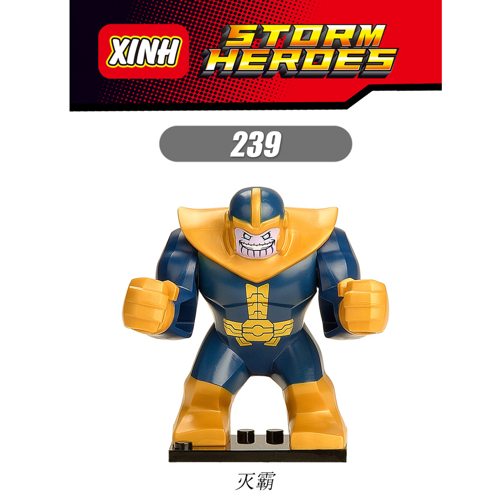 1pcs Building Blocks Superheroes 239 people Tsai Thanos Squad Movie compatible with blocked tsai chin taipei