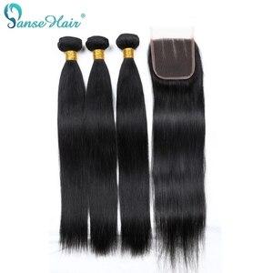 Image 5 - Panse Saç Düz Brezilyalı İnsan Saç Dokuma 4 Demetleri Lot Başına İnsan Saç kapatma ile Özelleştirilmiş 8 28 Inç olmayan Remy Saç