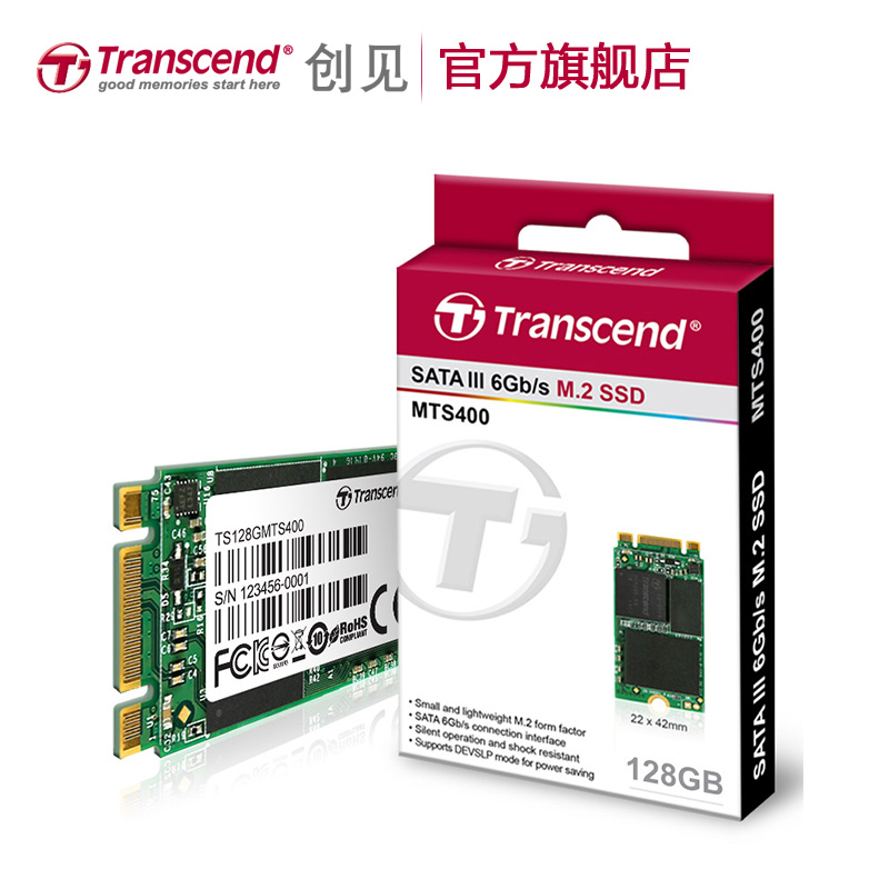 560MB s Transcend MTS400 M 2 SSD 64GB Solid State Drive font b Disk b font