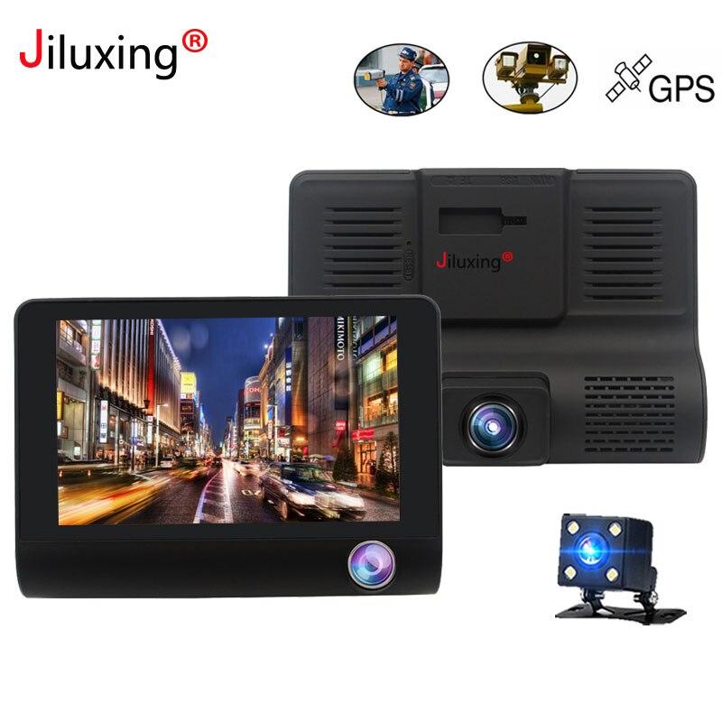 Newest three cameras Car DVR 3 in 1 car cameras mirror with Radar Detector GPS video
