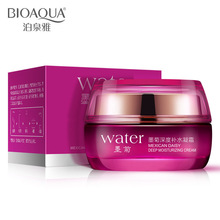 BIOAQUA Mexican Daisy Collagen Gel Face Cream Deep Moisturizing Acne Treatments Anti Wrinkles Whitening Day 50G