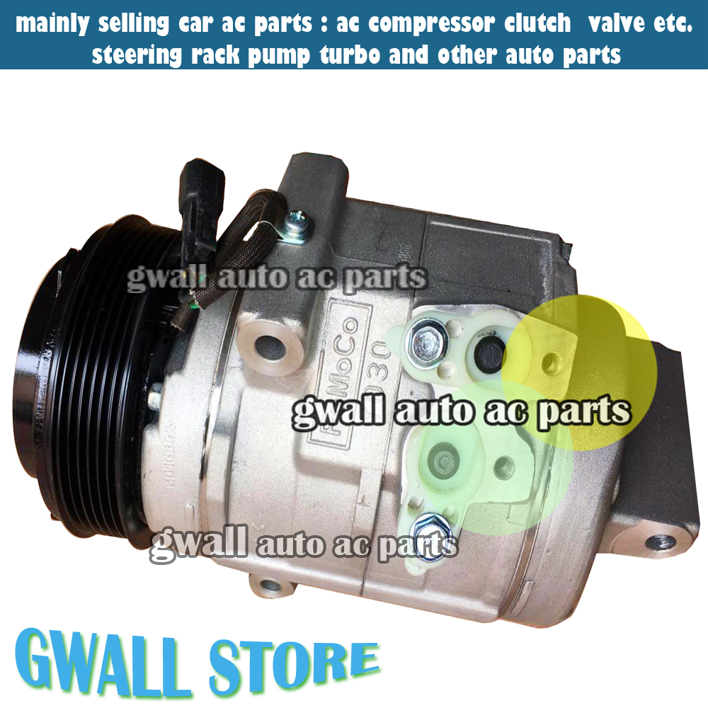 10S20C AC COMPRESSOR For Car Lincoln MKX 3 7L MKX V6 3 5L 07 14 7T4Z19703A