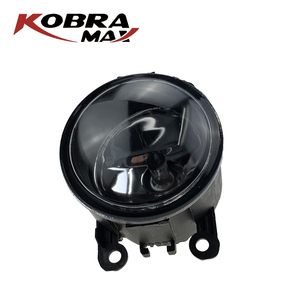 Image 1 - Kobramax באיכות גבוהה מפעל ערפל מנורות 851200000 אביזרי רכב ערפל אורות OEM 1209177.8200074008.6206E1 עבור סיטרואן