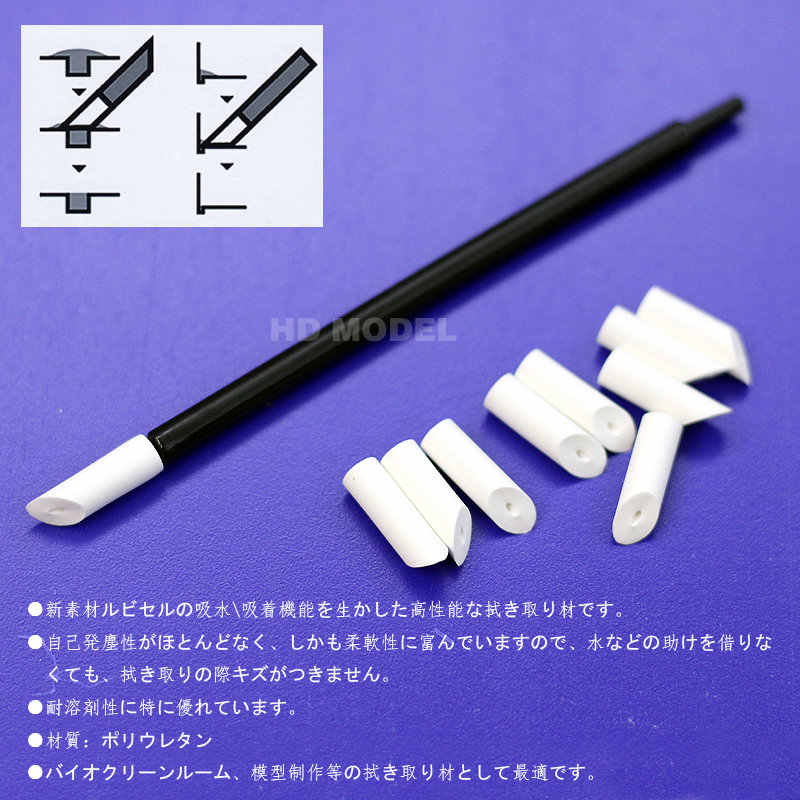 Model seepage line oldening wiper Remedy pen Wiping stick