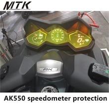 Mtkracing мотоцикл для KYMCO ak550 2017-2018 кластера нуля Спидометр Плёнки Экран Защита протектор