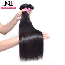 JVH Brazilian Hair Weave Bundles Straight Remy Hair Natural Color 100% Human Hair Extension 8-28inch(China)