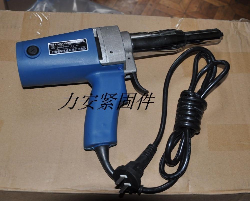 Professional Electric Nail Pull Riveters Rivet Gun