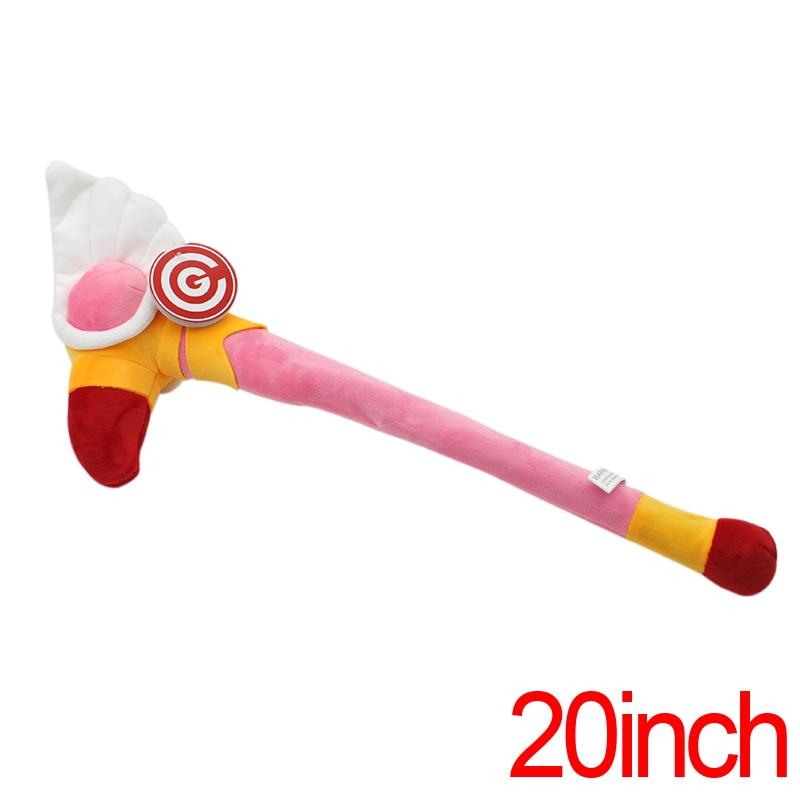 C&F 20 Inch Cardcaptor Sakura Pink Plush Kawaii Magic Wand Stick Childhood Memories For Childrens Day Kids Gift
