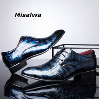 Misalwa Newly Formal Dress Men Shoes 2019 Autumn Red Leather Social Young Boys Oxford Wedding Shoes Plus Size Zapatos Drop Ship
