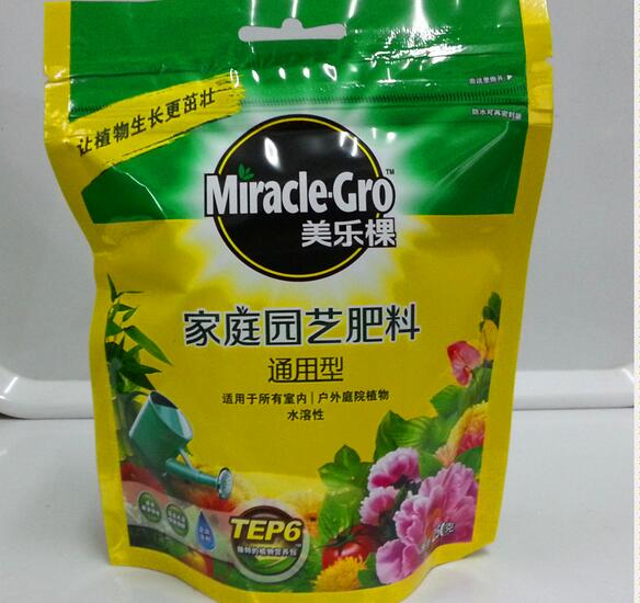 300g/pack,Miracle Home Gardening Water Soluble Fertilizer Universal,hydroponic Plants,flower Bonsai Fruits.vegetables