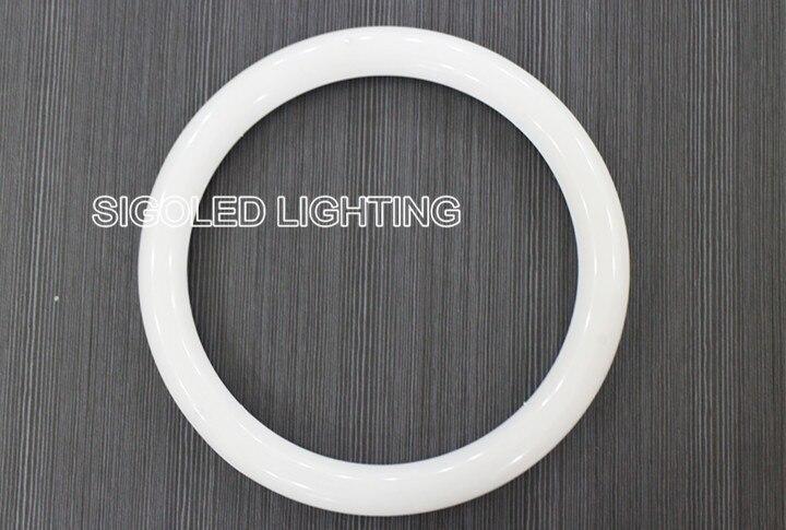 Ce 11w G10q Led Ring Light Circle