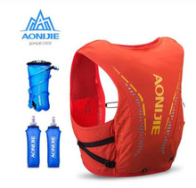 AONIJIE Hydration Pack Rucksack Bag Vest 10L Running Marathon Race Backpack Harness Water Bladder Hiking Camping Men Women aonijie packable hydration pack cross country race backpack