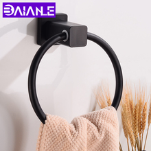 Towel Ring Holder Wall Mounted Bathroom Rack Hanger Space Aluminum Decorative Round Bar Black Bath Accessories