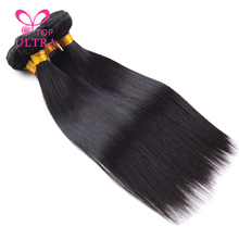 Queen Hair Products Peruvian Straight Virgin Hair Extensions 2Pcs/3Pcs Lot Natural Color Aliexpress Ms Lula Peruvian Virgin Hair