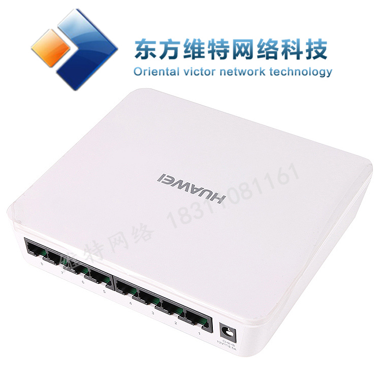 S1700-8G-AC Huawei 8-port Gigabit plug-and-play mini / full ghost fool switch