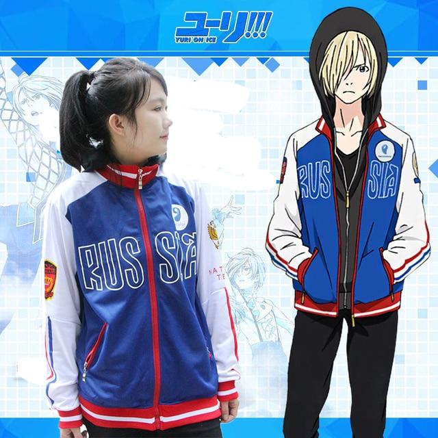 Japan Anime Yuri On Ice Plisetsky Yuri Cosplay Costume Sportswear