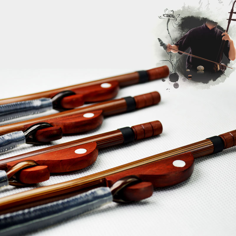 High Grade Erhu Bow With White Horse Strings Accessories
