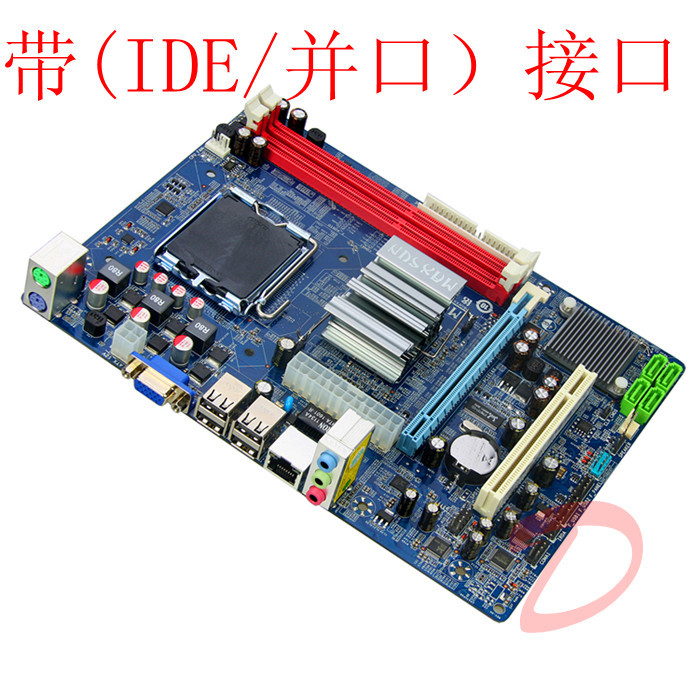 industrial motherboard MS-G41ML s2 g41 motherboard belt vxd 100% tested perfect quality g41 motherboard fully integrated core 775 cpu ddr3 ram belt 4 vxd ide usb 100% tested perfect quality