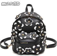Miwind-F объемный цветок наклейки прекрасный качество рюкзак, модные новые женские мини сумка, Дамы известные бренды Mochila школьные сумки