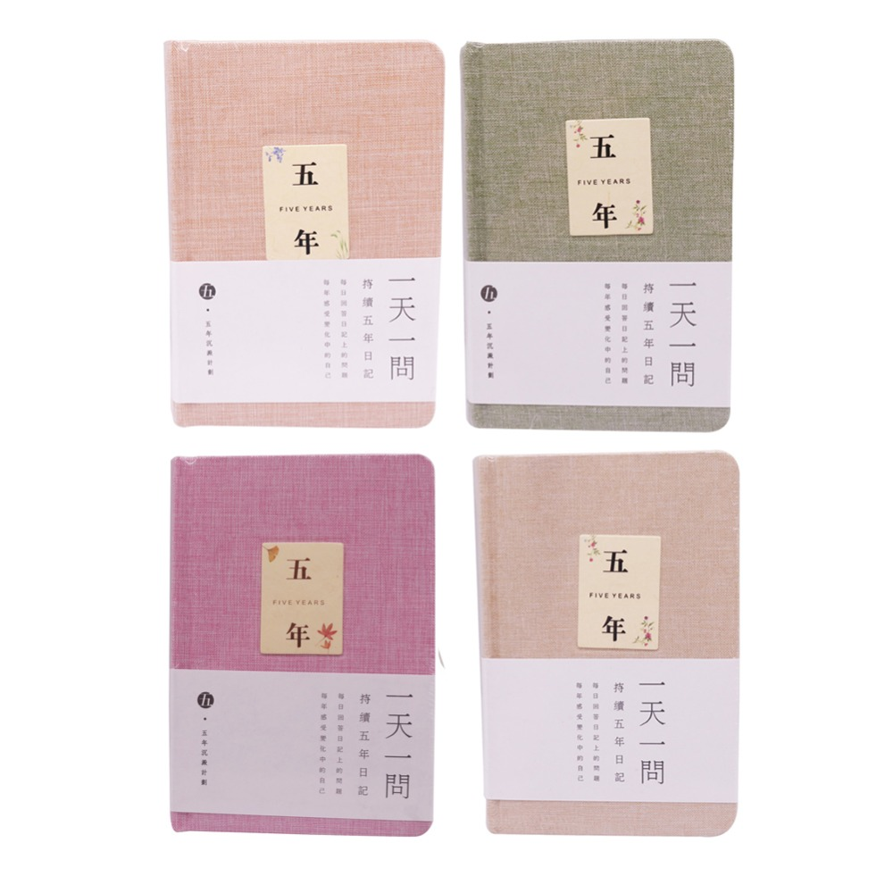 1 pcs Five Years Notebook A6 170*120*32mm Cloth Cover 206 Sheets 412 Pages Student School Office Diary Finance Travel Retro Book
