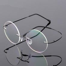 Steve Jobs звездный стиль складной Ультра-светильник без оправы из титана с эффектом памяти круглые очки для близорукости оптические очки оправа мужские очки