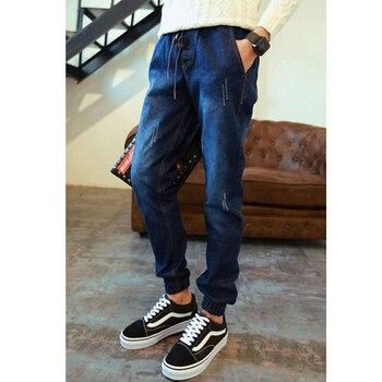 Wholesale 2020 Denim Jeans Men Cuffed Leg Pants Teenagers Elastic Waist Drawstring Ninth Pants Boys Hip Hop Harem Pants 27-34 цена 2017