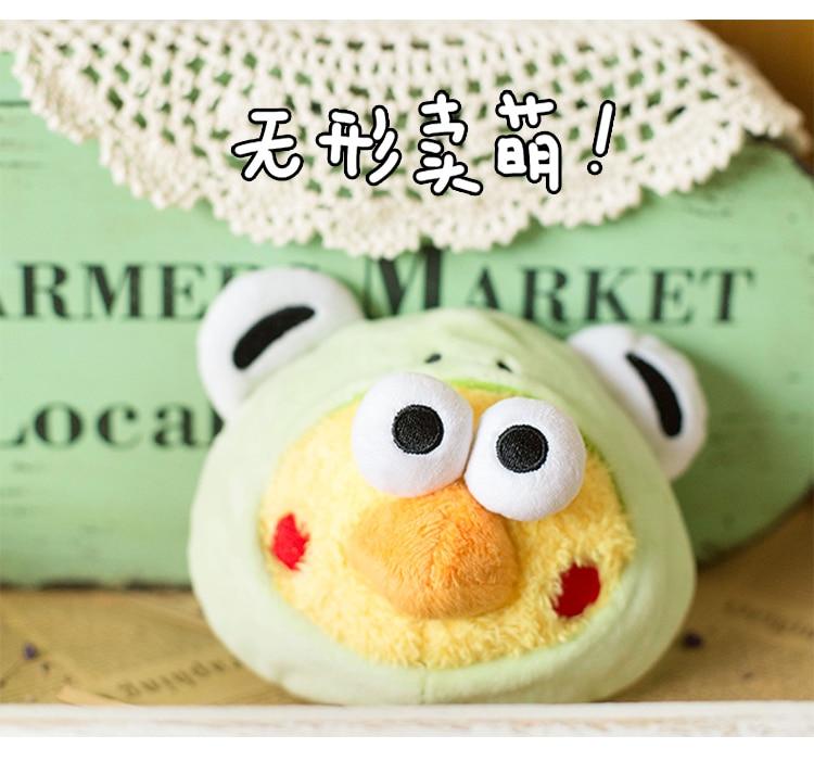 Japanese new cartoo poinco Cartoon cute personality gift girl woman Plush mini Coin Purses poinco Coin Purses
