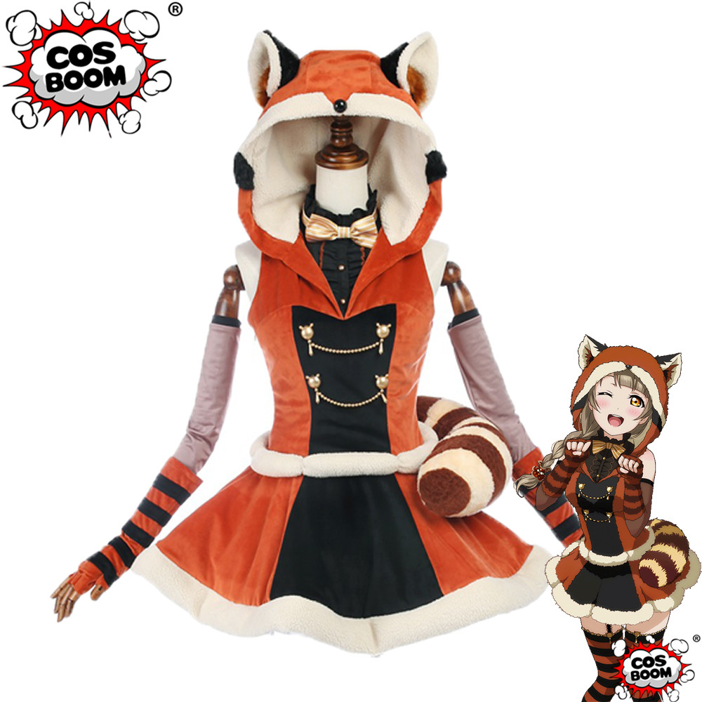COSBOOM Love Live Cosplay Lovelive! School Idol Festival Minami Kotori Animal Ver. Post-Idolization Cosplay Costume