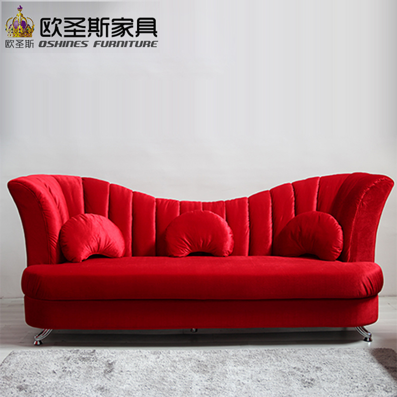 Classical Vintage Lip Shape Fabric Chesterfield Lounge