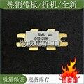 D1012UK SMD РЧ-насадка высокочастотная лампа Мощность модуль усиления