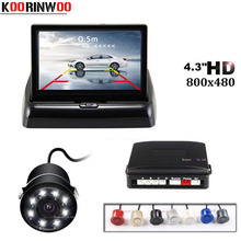 Koorinwoo parktronik araba park sensörleri gece görüş 8 LEDs araba ışıkları dikiz kamera 4.3 inç katlanır monitör ekranı dijital