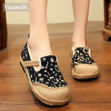 Veowalk Vegan Handmade Women Linen Cotton Slip on Loafers Espadrilles Bohemian Style Ladies Casual Flat Platform Sneaker Shoes